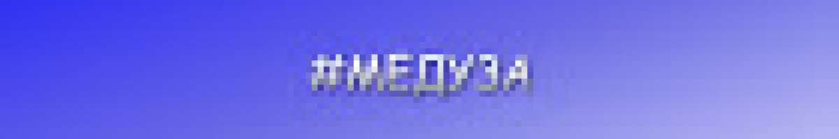 MeduzaPlay