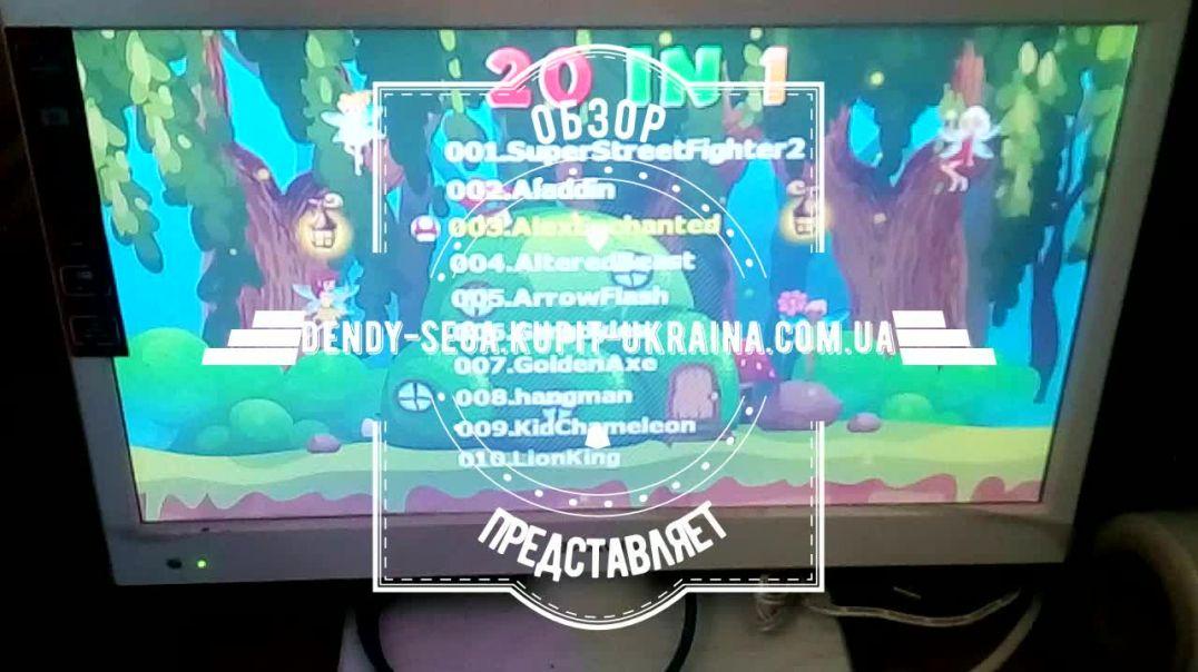 Консоль Sega Mega Drive 2 HDMI Micro SD + Dendy