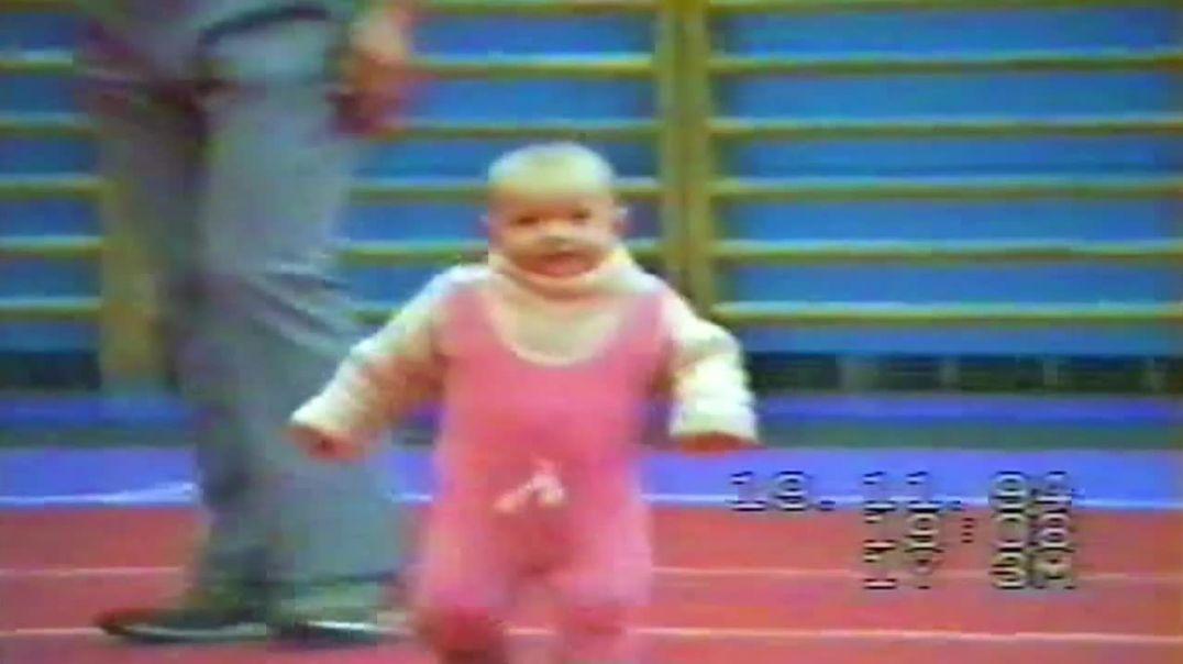 1994_Начало