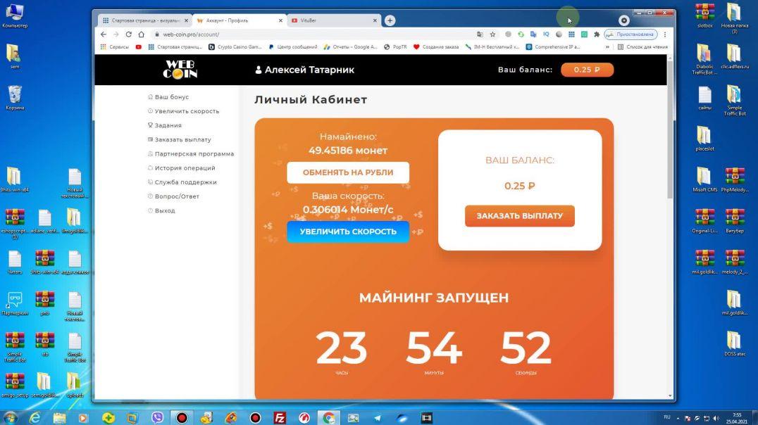 Заработал 70000 рублей на сборе монет